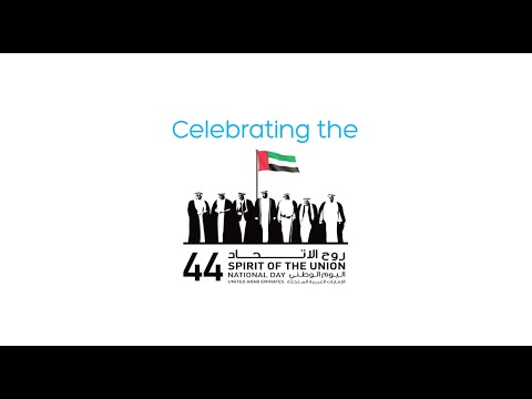 Free Executive Health Check-ups - NMC Celebrates 44th UAE National Day - NMC Testimonial Video