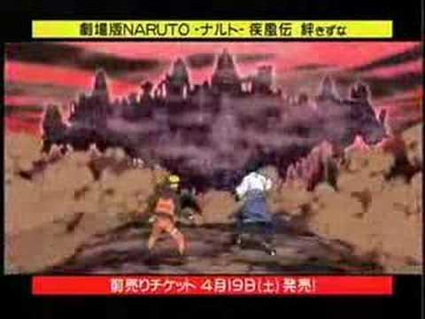 Naruto Shippuuden Movie 2 Trailer With Subtitles-Discription