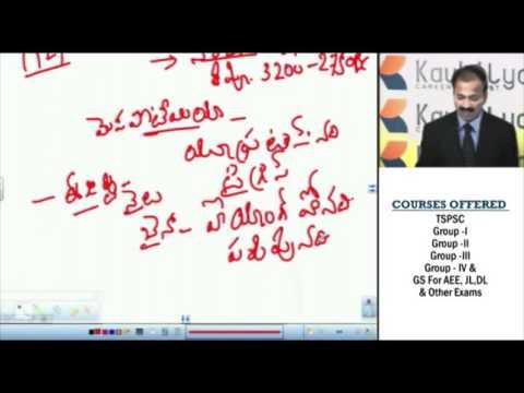 INDIAN HISTORY-APPSC/TSPSC/UPSC Online Course | Kautilya careers | www.kautilyacareers.com