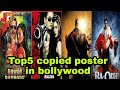 Top 5 Bollywood Film Posters that are Copied from Hollywood|| Explain in hindi ||Jhakaas Top||