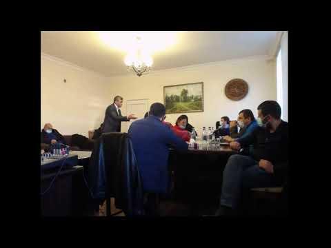 Ջրվեժ Համայնքի Ավագանու հերթական նիստ 15.01.2021