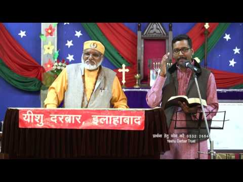 Saving Faith and How to get it! Bishop R. B. Lal