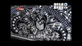 【豪宅旗艦王】御寶旗艦店(維多利亞國際), www.victoria-deco.com