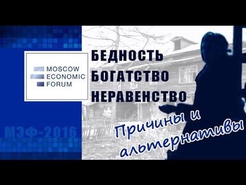 Официальный сайт Сбербанка России
