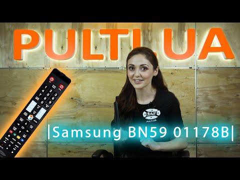 Пульт для Samsung BN59 01178B обзор | FAST VIEWE | Pulti.ua