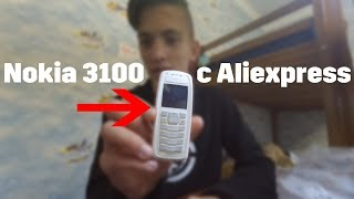 Легендарная Nokia 3100 с Aliexpress