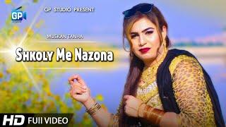 Pashto New Song 2019 | Shkoly Me Nazona | Muskan Tanha Pashto  Song | Pashto Hd