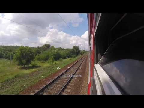 012М Москва Казанская Анапа Поезд, расписание, маршрут