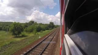 Только Поезд: Анапа - Москва
