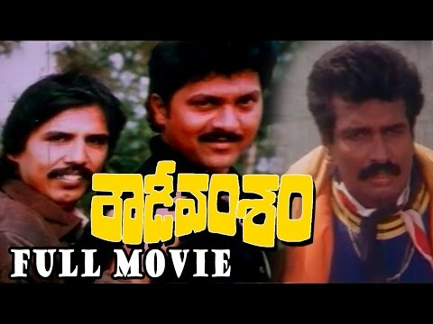 Rowdy Vamsham Telugu Full Length Movie || Vinod Kumar, Thriller Manju, Arun Pandian