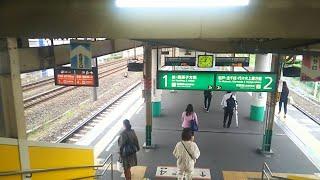 《乗り換え》新松戸駅、JR武蔵野線から常磐線(各停)へ。  Shim-matsudo