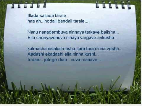 Ellelo oduva manase lyrics & song by Anitha