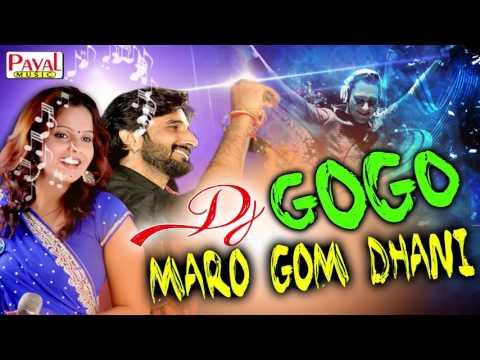 Gogo Gogo maro song gaman