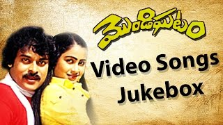 Video Mondighatam(Mondi Ghatam) Movie Video Songs Jukebox || Chiranjeevi, Radhika download MP3, 3GP, MP4, WEBM, AVI, FLV November 2017