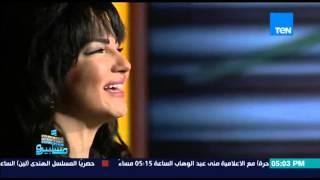 """ماسبيرو - أغنية """"فى يوم وليلة"""" بصوت وأداء رائع من الفنانة صفاء سلطان وإعجاب سمير صبري بها"""