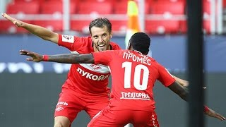 «Спартак» — «Арсенал» — 4:0