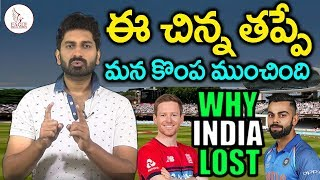 Big Reason for India loss in ODI Series with ENG | Eagle Sports Updates | Eagle Media Works