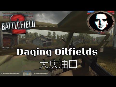 Battlefield 2: Daqing Oilfields 大庆油田 - Online Multiplayer 2020