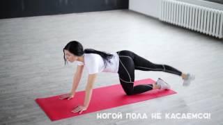Функциональный тренинг для похудения  6 минут!