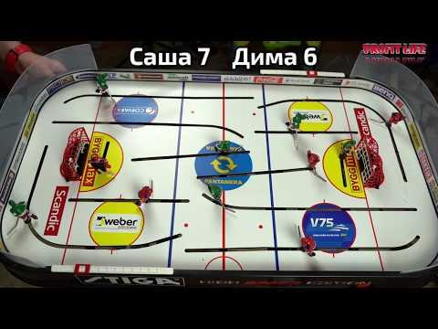 Поединок по настольному хоккею Stiga. Озучка настоящего хоккейного матча. Real Sound!
