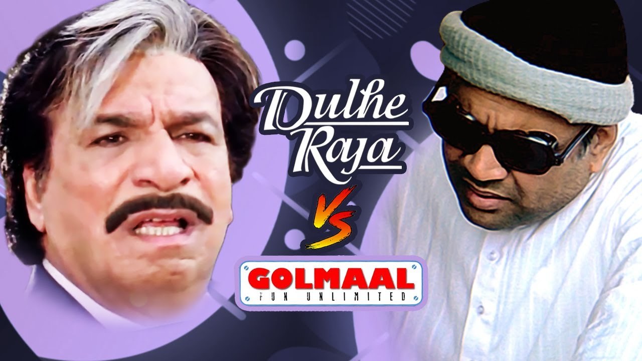 Golmaal VS Dulhe Raja | Best Comedy Scenes | Paresh Rawal - Kader Khan - Johny Lever