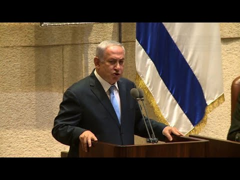 Israeli PM tells Knesset Israel is ready for 'true peace'