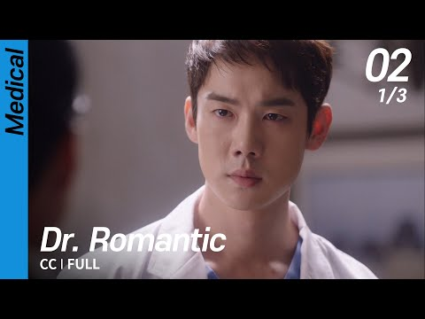 [CC/FULL] Dr. Romantic EP02 (1/3) | 낭만닥터김사부