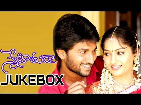 Snehituda Telugu Movie || Full Songs Jukebox || Nani, Madhavi Latha