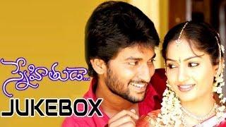 Download Snehituda Telugu Movie    Full Songs Jukebox    Nani, Madhavi Latha MP3 song and Music Video