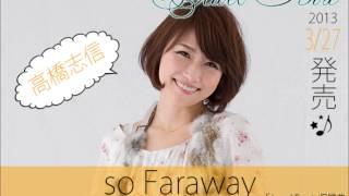 ドクモカフェ音楽部 第一回CDプロジェクト高橋志信 3月27日タワーレ...
