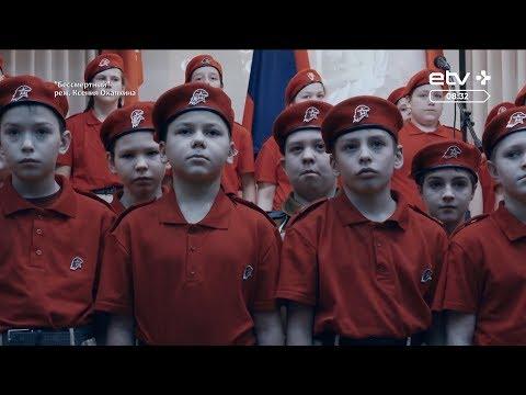 Почему Эстония выдвигает на «Оскар» докфильм о России?