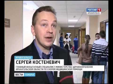 В Архангельске выбрали лучшую бригаду скорой помощи