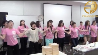 2011年11月26日(いい風呂の日)。東京都渋谷区で温浴アイドルOFR48の初...