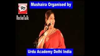 Mujh Ko na do Sharab ki mai khud sharab hou  Romantic Poetry by Rehana Shaheen Red Fort Mushaira