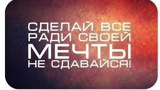Как зарабатывать 100000 рублей в месяц в интернете.