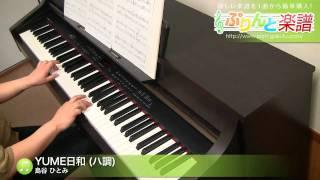 使用した楽譜はコチラ http://www.print-gakufu.com/score/detail/26659...