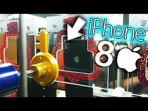 Thumbnail: WON AN iPHONE 8 FROM KEYMASTER!!! || Arcade Games