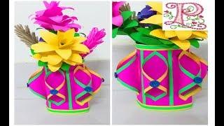 Paper craft ideas    Flower vase making at home   
