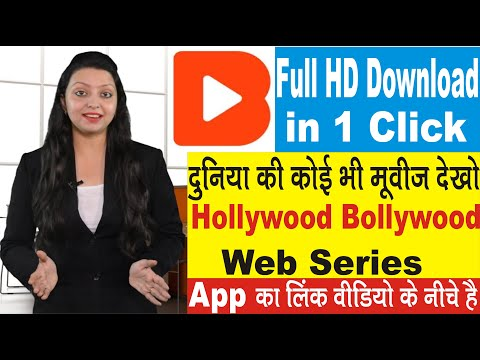 download-hollywood-bollywood-free-full-movies-download-app-movies-download-free-hindi-movies