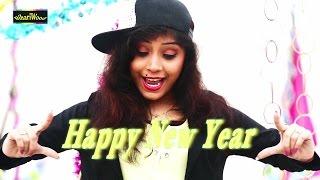 हैप्पी न्यू ईयर - Happy New Year - Amrita Dixit - New Year Songs - Bhojpuri New 2017
