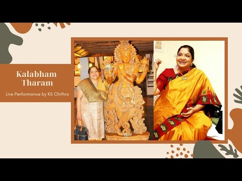 KS chithra singing kalabham tharam from vadakumnathan film