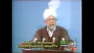 Friday Sermon 5 February 1993