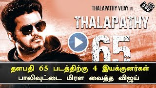 Thalapathy 65 Exclusive Updates – Vijay to Bollywood