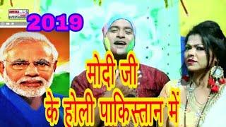 जोगिरा सा रा रा पाकिस्तान में   Rupesh Kumar का Superhit Holi 2019    Angika Entertertainment