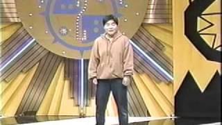 山田花子(15歳) ネタ失敗 1991年.