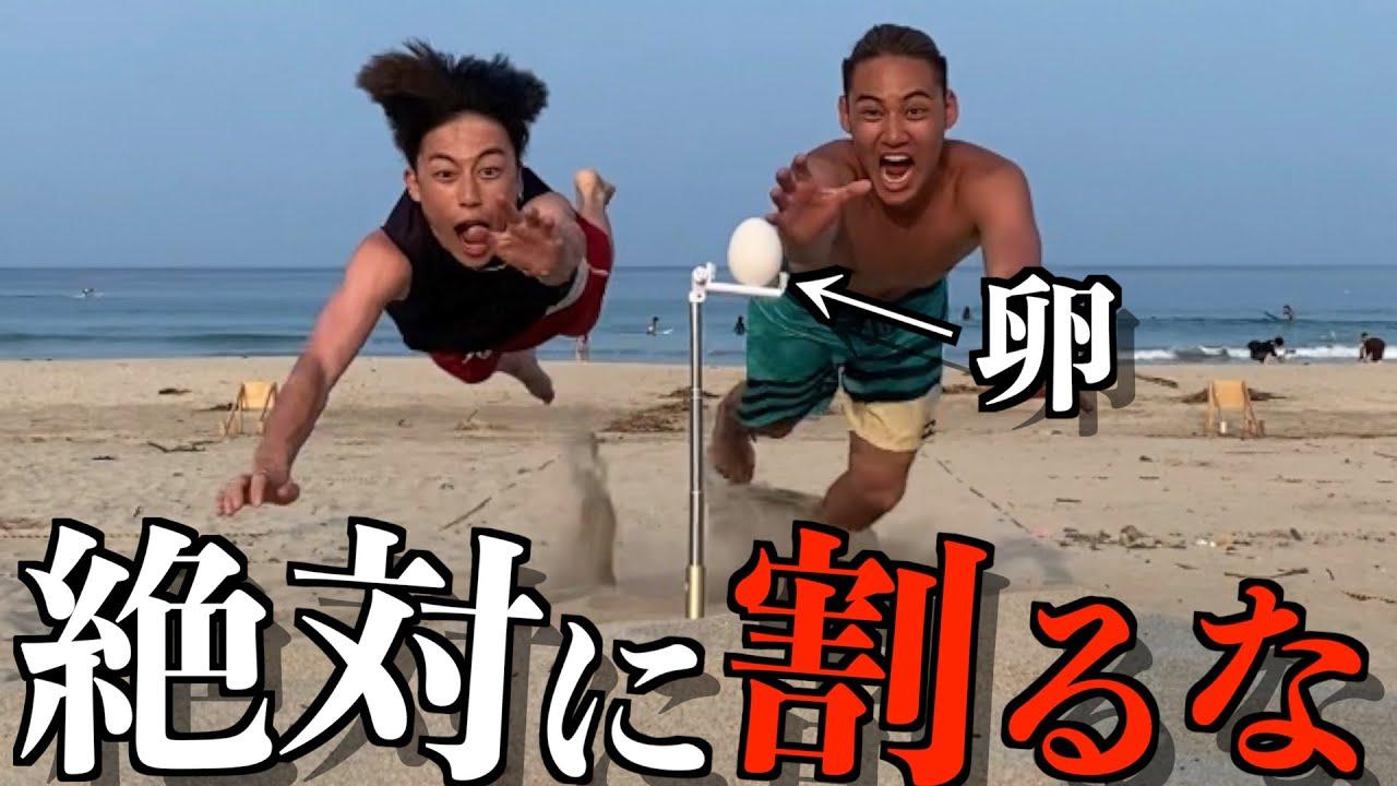 【新競技】ビーチエッグフラッグが楽しすぎて飛んだwwwwww