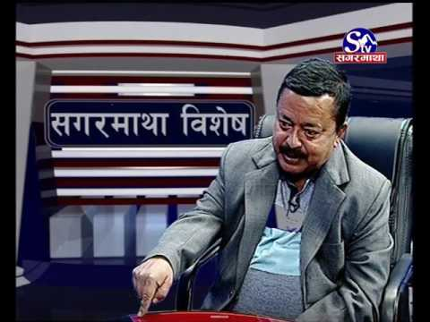 Sagarmatha Bishes with Bharat Dahal [Political Analyst]