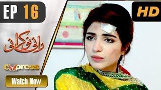 Pakistani Drama | Rani Nokrani - Episode 16 | Express TV Dramas | Kinza Hashmi, Imran Ashraf