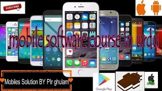 How To Flash Qmobile MT6572 X90 v2 | Download Flash File