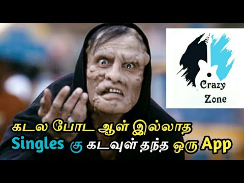 Best Single Chating App/crazy Zone Tamil